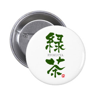 Ryokucya(Green tea) KANJI Pinback Button