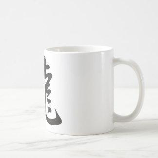Ryuu Dragoon Coffee Mug