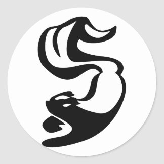 S for Skunk Classic Round Sticker