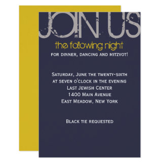 S Monogrsm Initial Bar Bat Mitzvah Party Card 9 Cm X 13 Cm Invitation Card