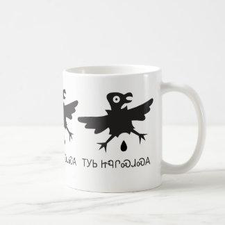 S!&T Happens Coffee Mug