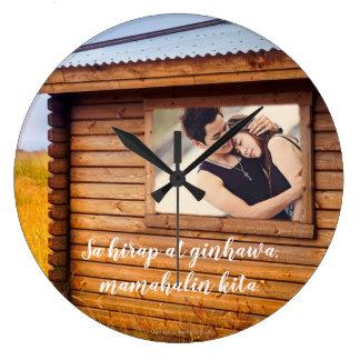 """Sa hirap at ginahawa mamahalin kita """"farm"""" large clock"""