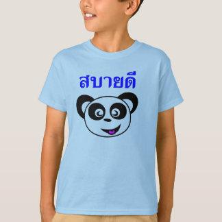 Sabaidee Thai:  Hello Hi(kids) T-Shirt