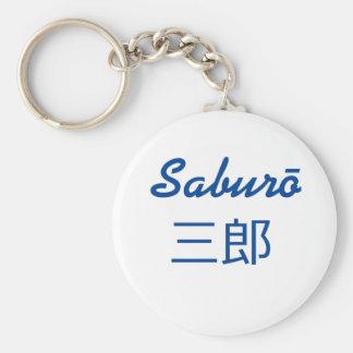 Saburō, 三郎 key ring