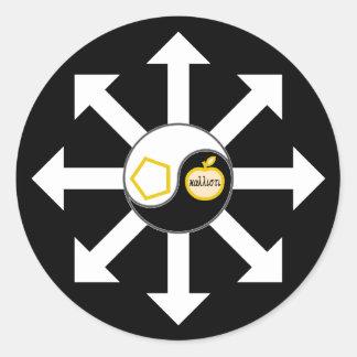 Sacred Chao Star Sticker