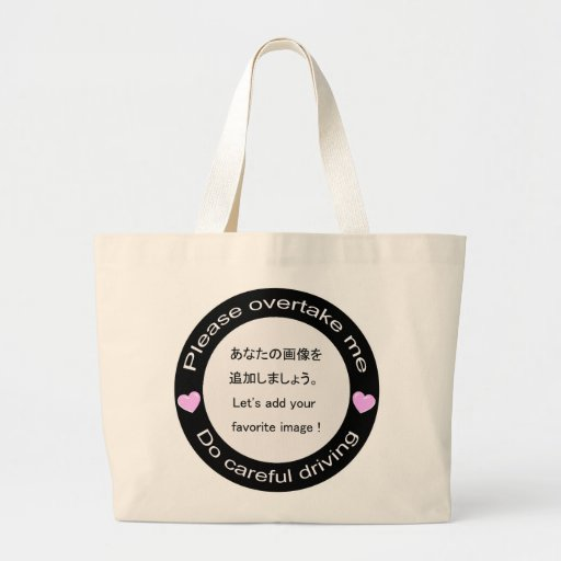 Safe driving and Careful driving Canvas Bag