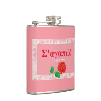 Sagapo Hip Flask