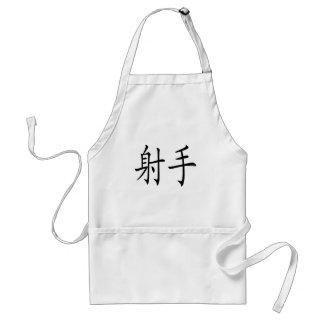 Sagittarius Chinese Symbol Standard Apron