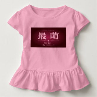 """Sai-Moe"" is The Prettiest Toddler T-Shirt"