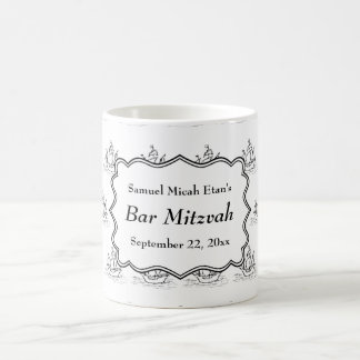 Sailing Ship Nautical Bar Mitzvah Celebration Mugs