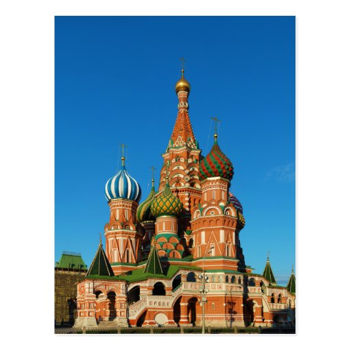 Saint Basil's Cathedral Moscow Russia Postcards