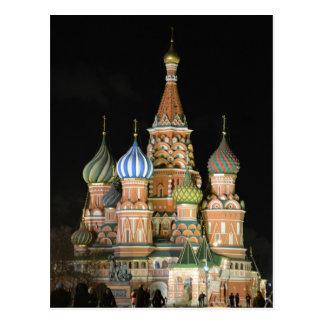 Saint Basil's Cathedral Postcard