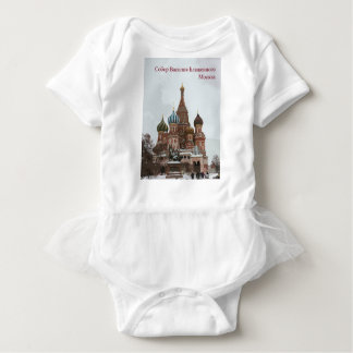 Saint Basil's cathedral_russo Baby Bodysuit