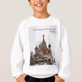Saint Basil's cathedral_russo Sweatshirt