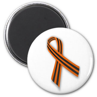 Saint George May 9th Victory Day Ribbon 6 Cm Round Magnet