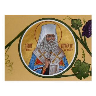 Saint Innocent Prayer Card Postcard
