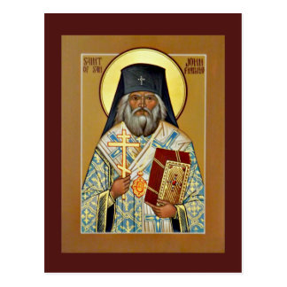 Saint John of San Francisco Prayer Card Postcard