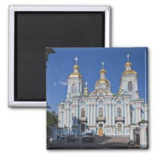 Saint Petersburg, Mariinsky, Nikolsky Cathedral Square Magnet