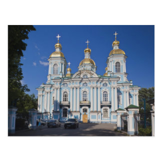 Saint Petersburg, Mariinsky, Nikolsky Cathedral Postcard