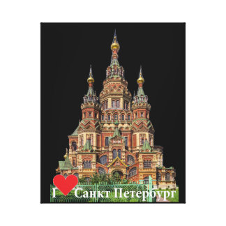 Saint Petersburg Russia Russia canvas Canvas Print