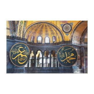 Saint Sofia mosque Canvas Print