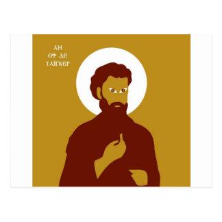 saints postcard