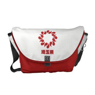 Saitama Kamon Messenger Bag