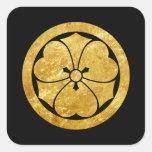 Sakai Mon Japanese samurai clan gold on black