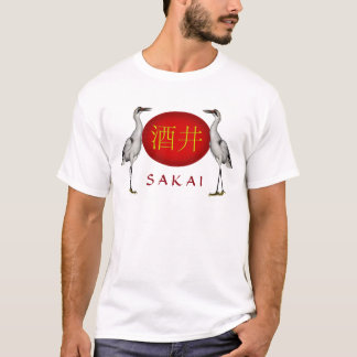 Sakai Monogram Crane T-Shirt