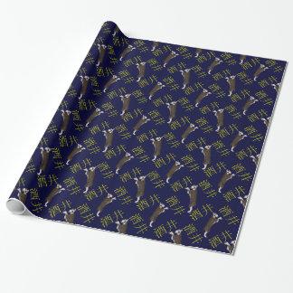 Sakai Monogram Dog Wrapping Paper