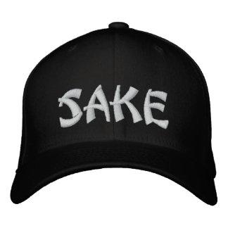 Sake 酒 Hat - Custom Color & Text お酒 Baseball Cap