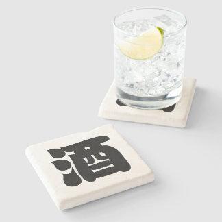 SAKE 酒 STONE BEVERAGE COASTER
