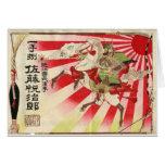Sake for a Samurai Vintage Woodblock Print Greeting Card