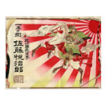 Sake for a Samurai Vintage Woodblock Print Post Cards