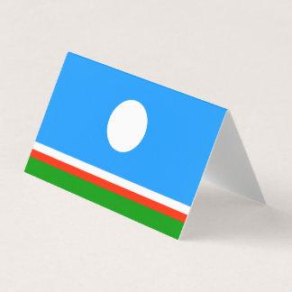 Sakha Republic Flag Business Card