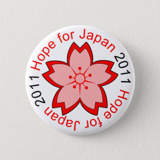 Sakura flower hope for Japan 2011 relief charity 6 Cm Round Badge
