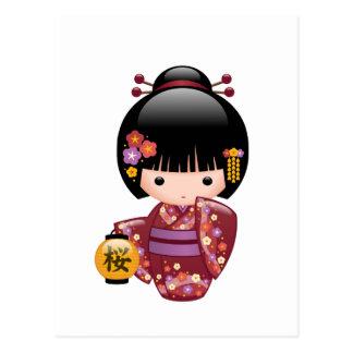 Sakura Kokeshi Doll - Cute Geisha Girl Postcard