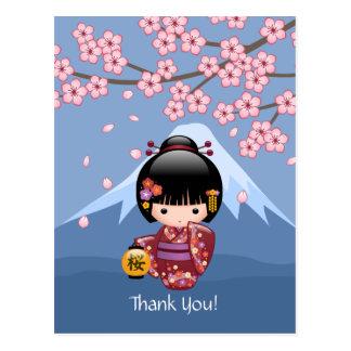 Sakura Kokeshi Doll - Cute Geisha Thank You Postcard