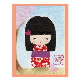 Sakura Kokeshi Doll Postcard