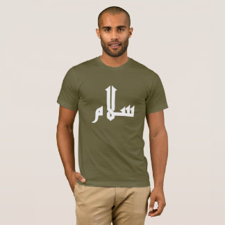 Salaam Peace Be Upon You - Greetings Arabic T-Shirt