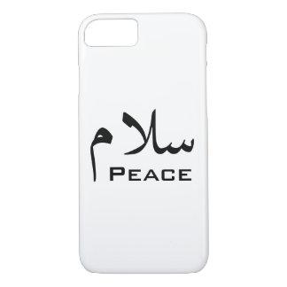 Salam iphone 8/7 cover vertical