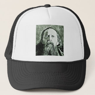 Saltykov Shchedrin Trucker Hat