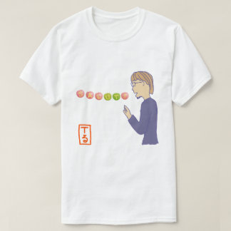 SALUT! type-5 white (for bright background color) T-Shirt