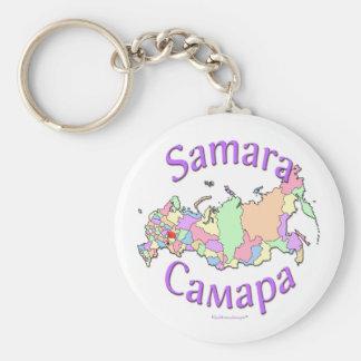 Samara City Russia Map Keychain