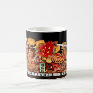 Samurai and Demon Japanese Festival Float Magic Mug
