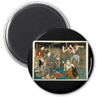 Samurai and Ghosts, circa 1800's 6 Cm Round Magnet