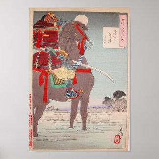 Samurai and Horse 1805 Japanese Woodblock Print