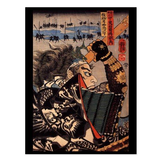 Samurai at War. Beautiful dragon armour. c. 1800's Postcard