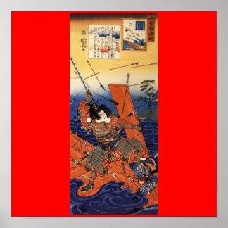Samurai at War, circa 1800's Poster