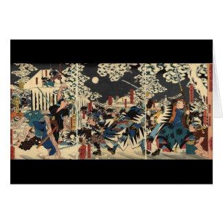 Samurai at war in the snow circa 1800's card